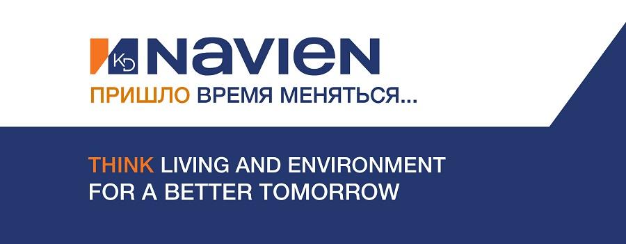Сменой корпоративной стратегии вызвано обновление логотипа KD NAVIEN