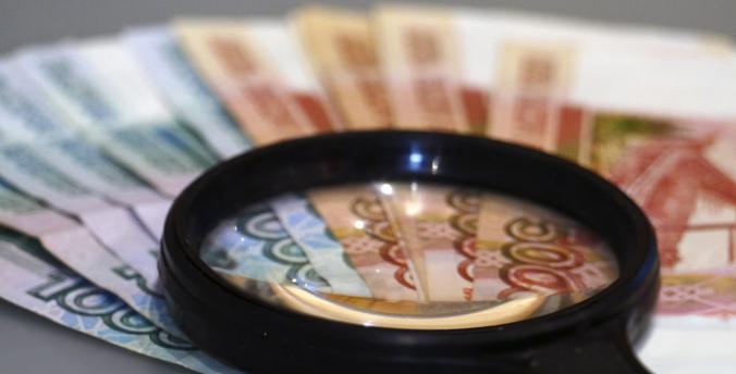 Растущая инфляция не даст Банку России снизить ставку