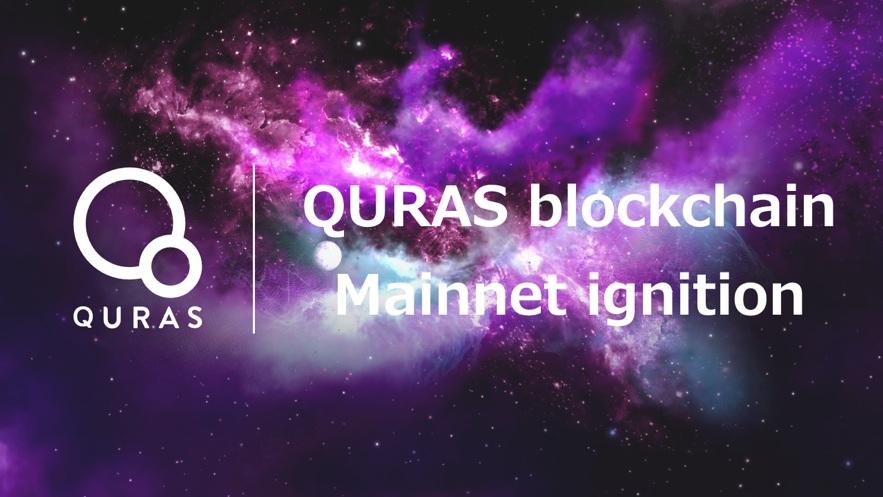 Блокчейн-проект QURAS приступил к работе