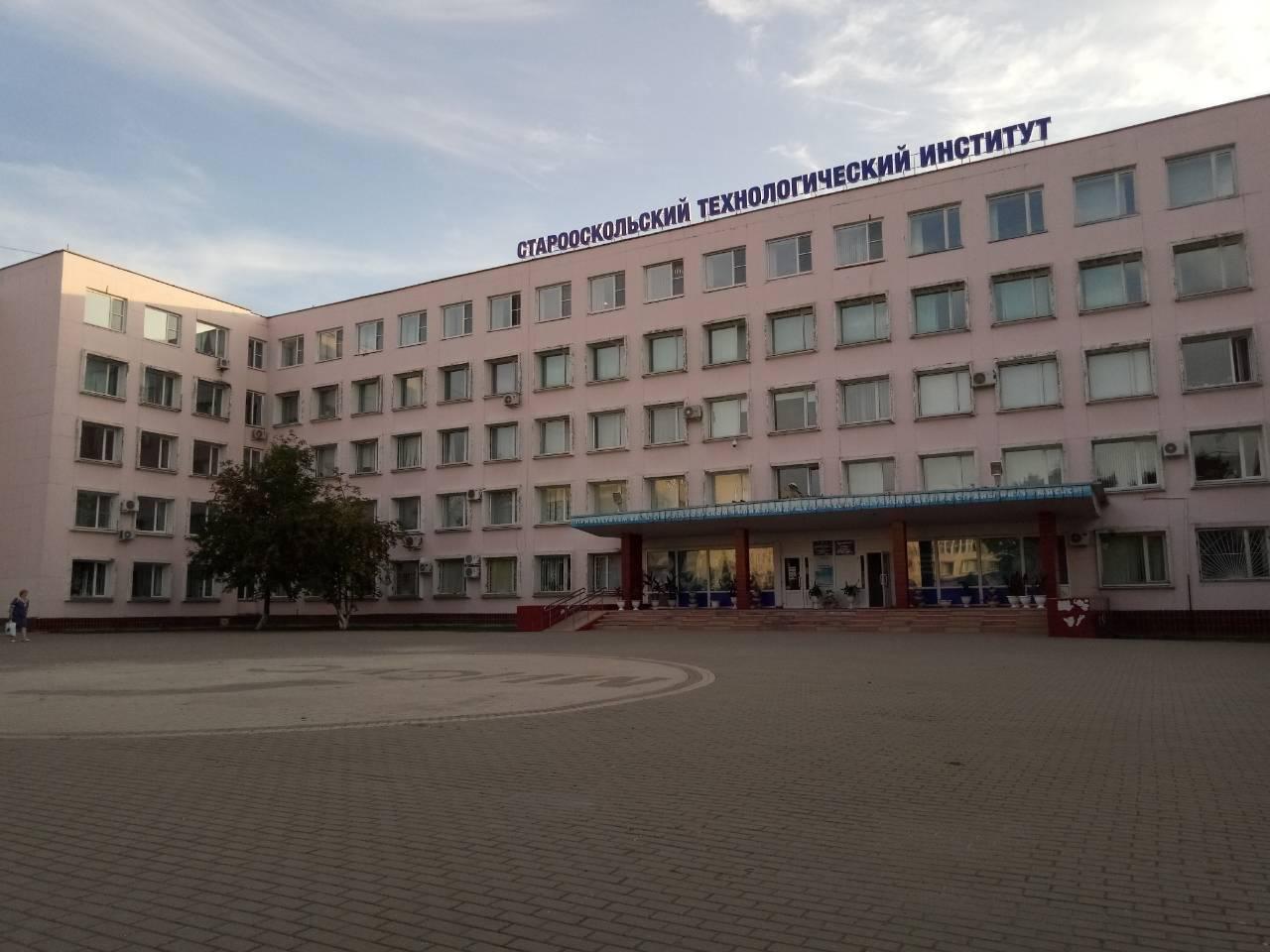 Фонд Скоча обновил оборудование в лаборатории Старооскольского института