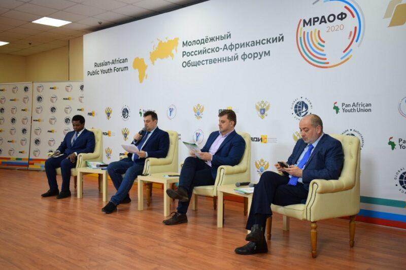 В Москве состоялся Молодежный Российско-Африканский Общественный форум