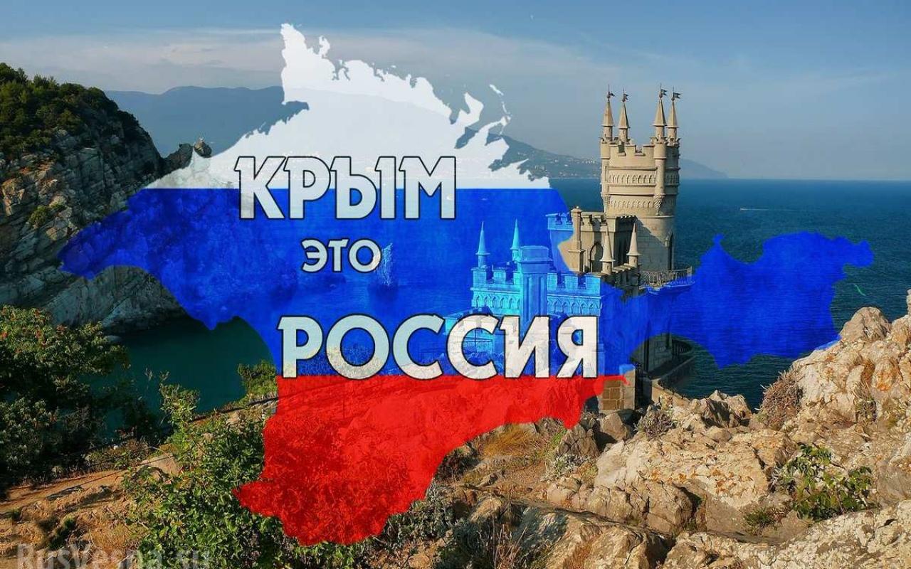 Киев «жаждет позаботиться» о Крыме