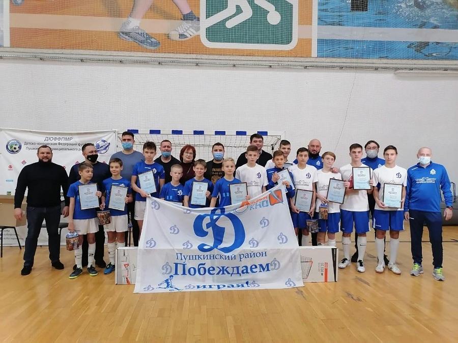 Игрокам МФК «Динамо Пушкино» вручили медали чемпионов Московской области и бронзовые медали чемпионата Москвы