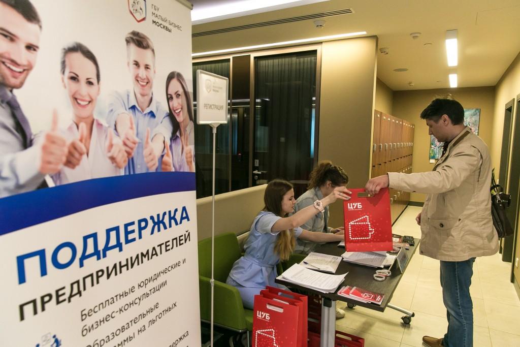 Предприниматели Москвы одобрили меры поддержки малого и среднего бизнеса в условиях Сovid-19