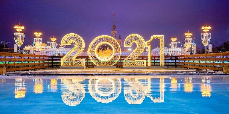 Наталья Сергунина рассказала об итогах 2020 года для ВДНХ