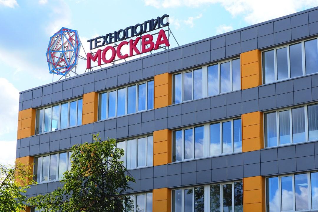 Резидент «Технополиса «Москва» нарастил в 2020 году поставки образовательного оборудования на 30%