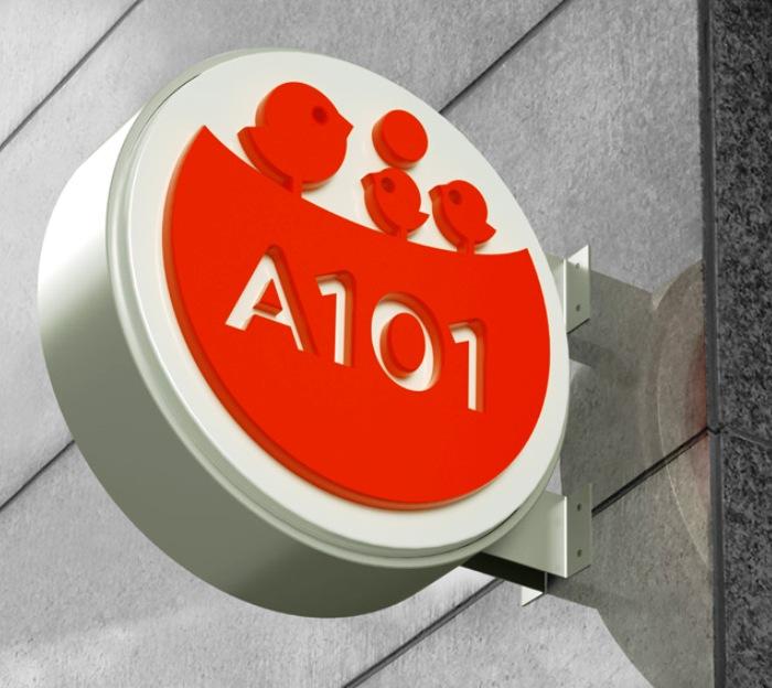 ГК «А101» вошла в ТОП-5 девелоперов Новой Москвы по оценке выручки от продаж недвижимости