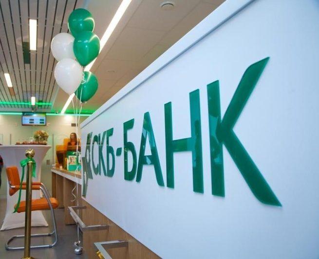 На базе Банковской группы СКБ-банка будет создан международный инвестиционный холдинг