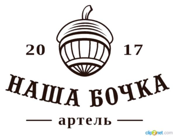 В Москве и Московской области на 30% выросли продажи дубовых бочек