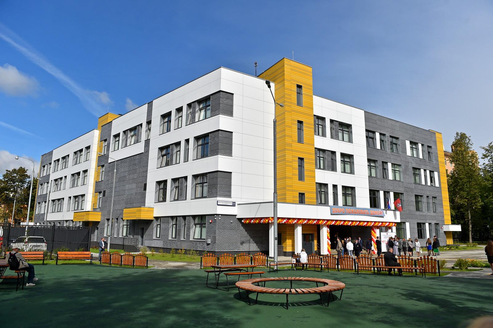 Клуб директоров и заместителей по воспитательной работе школ появился в столице