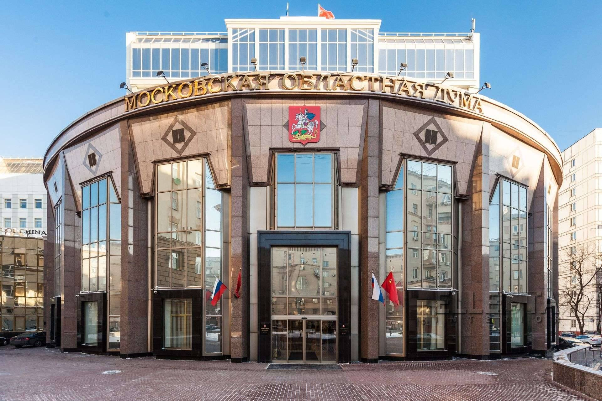 В Мособлдуме поддержали законопроект об учреждении в Подмосковье Дня наукоградов