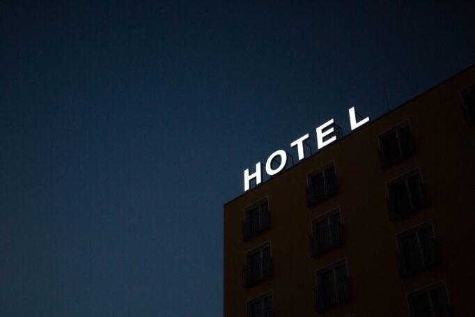 Современные отели Москвы