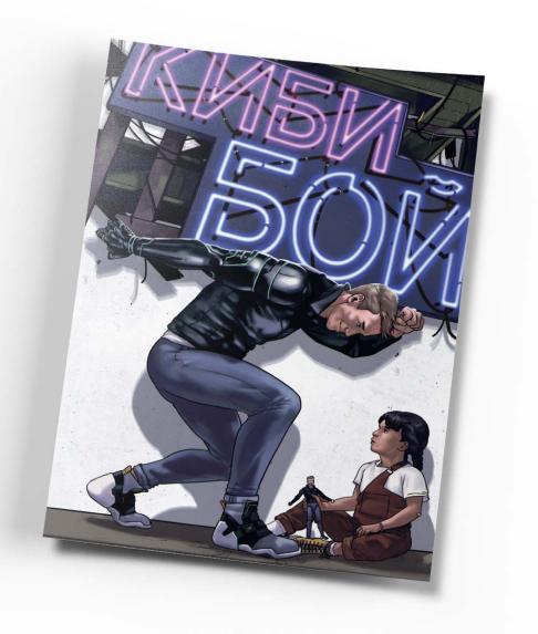 Комикс «КибиБой» – социальная инициатива для благих дел