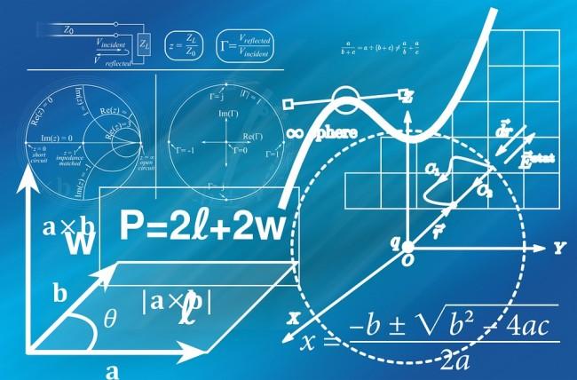Проект «Математическая вертикаль» в текущем году в Москве будет запущен в старшей школе