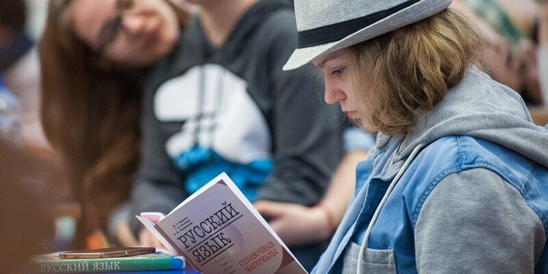 О старте V Ежегодного международного фестиваля русского языка объявил московский Департамент образования и науки