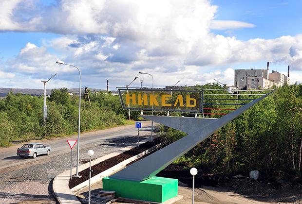 «Норникель» начал реализацию плана социально-экономического развития Печенгского округа