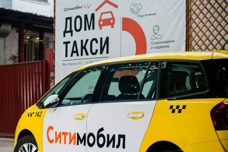75% трудоустроенных москвичей хотели бы получить бесплатный доступ к корпоративному такси – «Ситимобил»