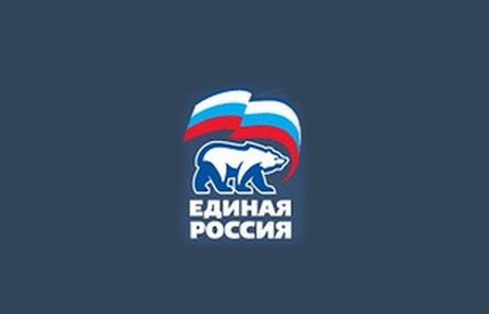 «Единая Россия» определилась с форматом внутрипартийных выборов
