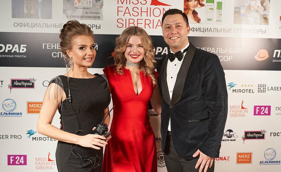 Региональный финал Miss Fashion Siberia 2021 состоялся