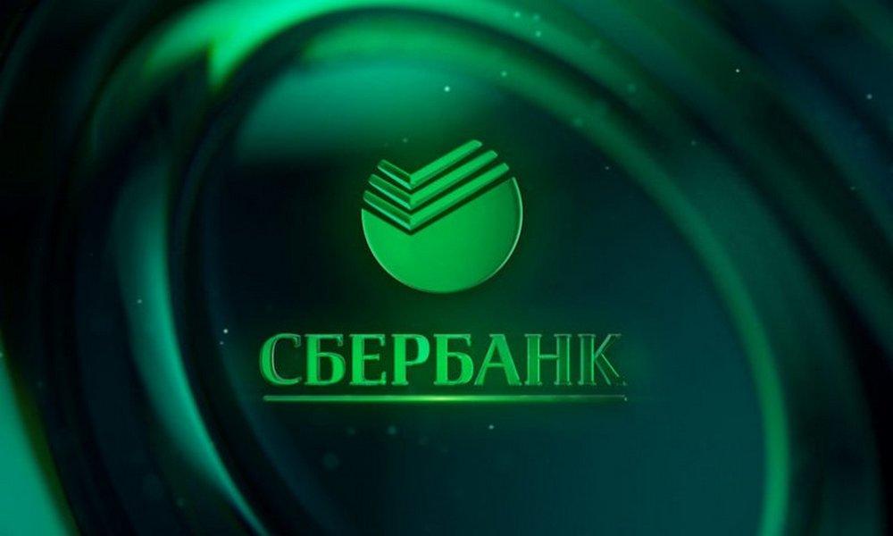 Сбер предложит Набсовету сохранить дивидендные выплаты на рекордном уровне 2020 года: 422,4 млрд руб. или 18,7 руб. на акцию
