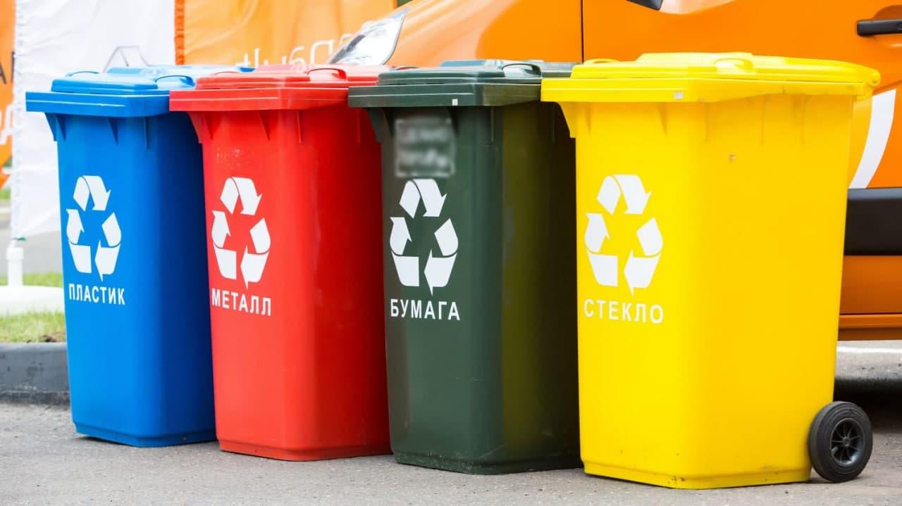Проект внедрения «умных» мусорных баков требует тщательной проработки – Мосгордума