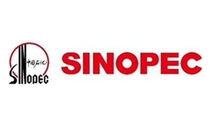 Sinopec создает крупнейшую в КНР водородно-энергетическую компанию