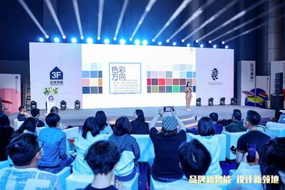 Доклад о тенденциях цветового оформления мебели 2021-2022 гг. обнародовала Dongguan 3F