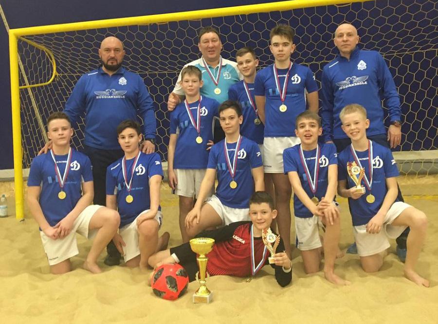 Юные футболисты МФК «Динамо Пушкино» добились победы в турнире «Королевский песок»