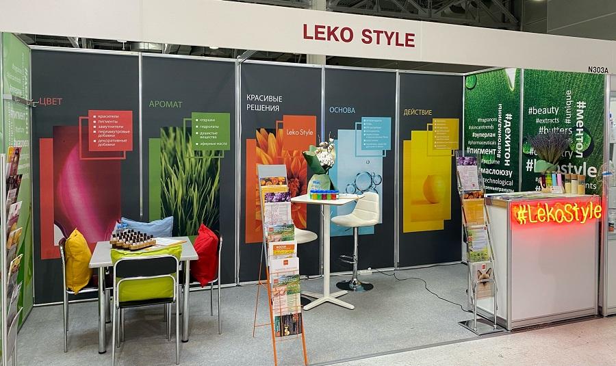 Участником выставки Chemicos-2021 стала компания Leko Style