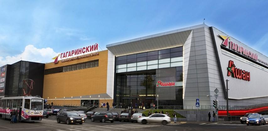 ТРЦ «Гагаринский» предлагает комфортные условия для отдыха и покупок