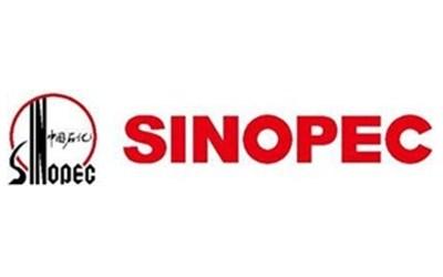 Sinopec и Qatar Petroleum начинают долгосрочное сотрудничество по поставкам СПГ