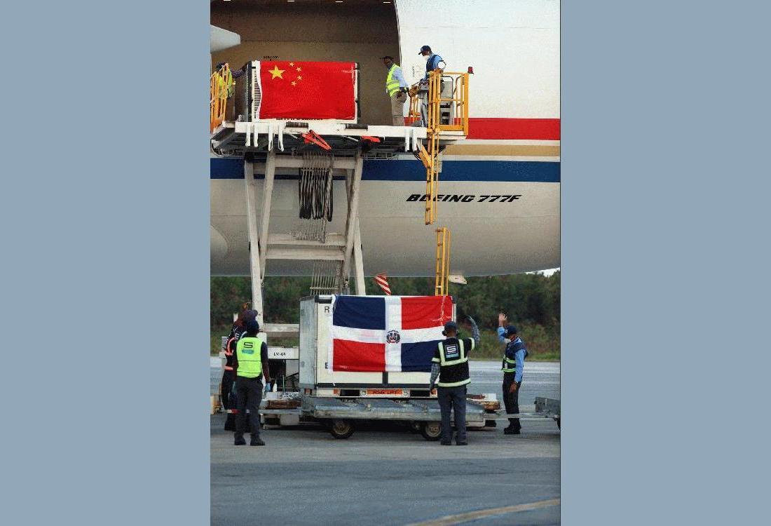 Самолетом доставлены китайские вакцины против COVID-19 в Доминиканскую Республику