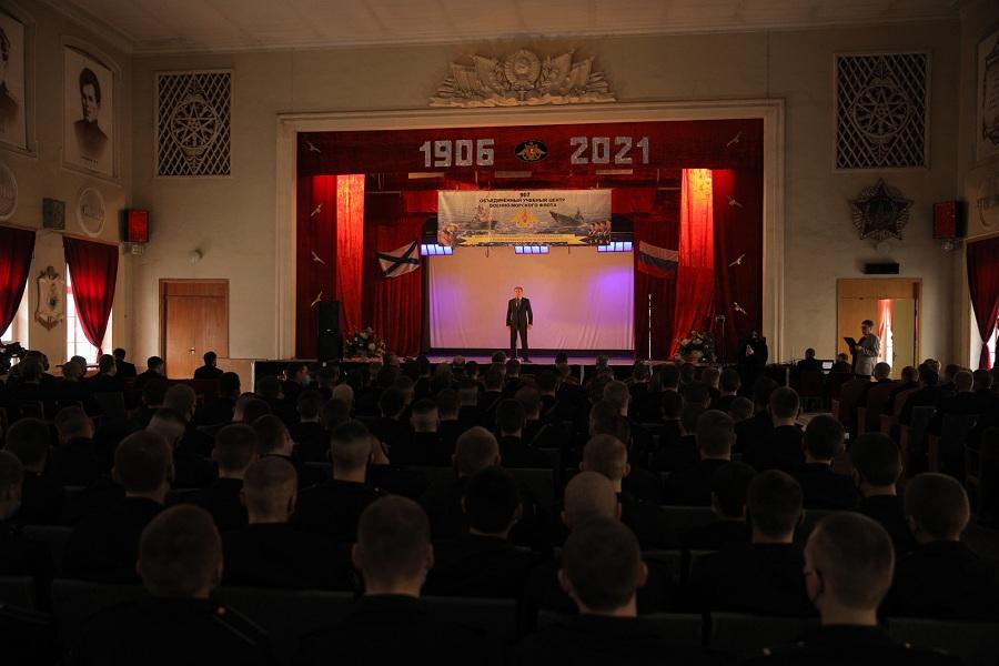 Михаил Романов поздравил Объединенный Учебный центр ВМФ России со 115-летием со дня образования