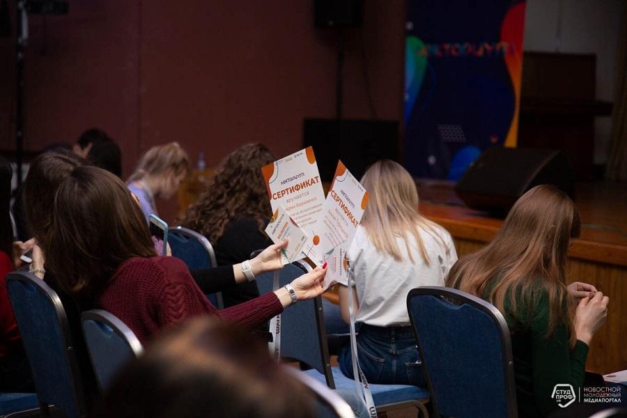Всероссийский образовательный семинар собрал в Подмосковье студентов из 50 регионов страны