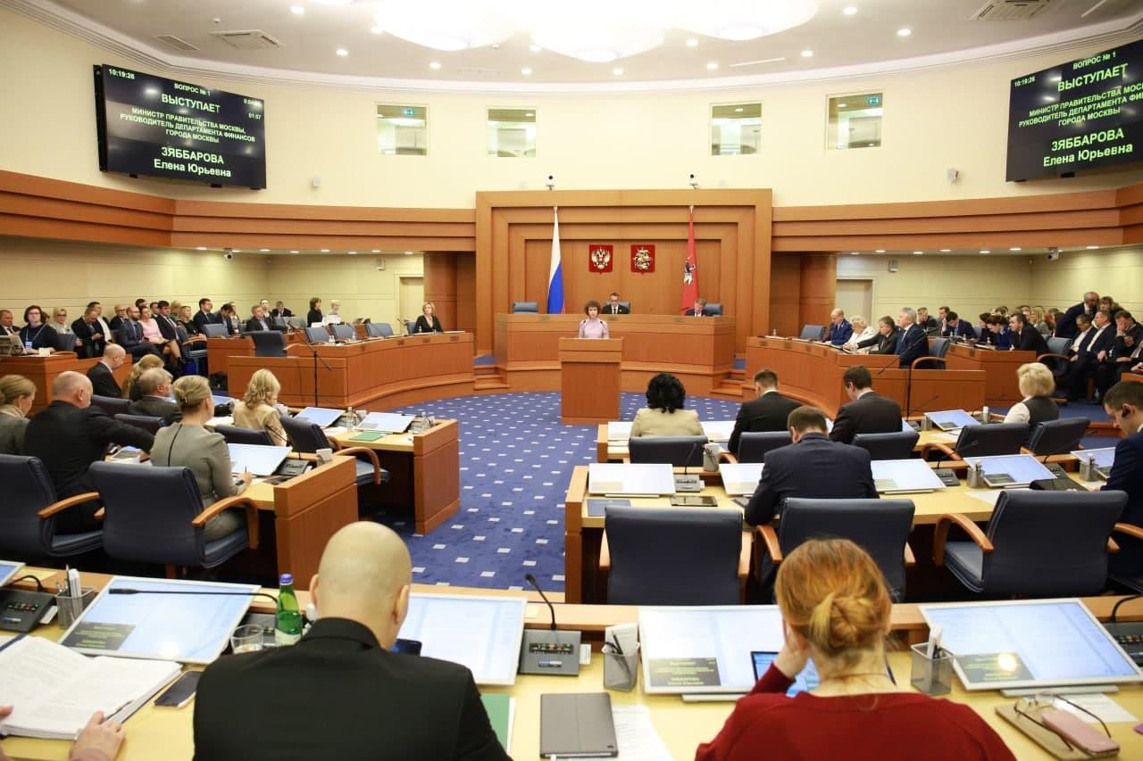 Мосгордума выступила с инициативой об уменьшении налогового сбора для бизнеса
