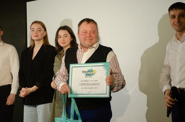 «Новые люди» назвали имена победителей «Марафона идей» в Иваново
