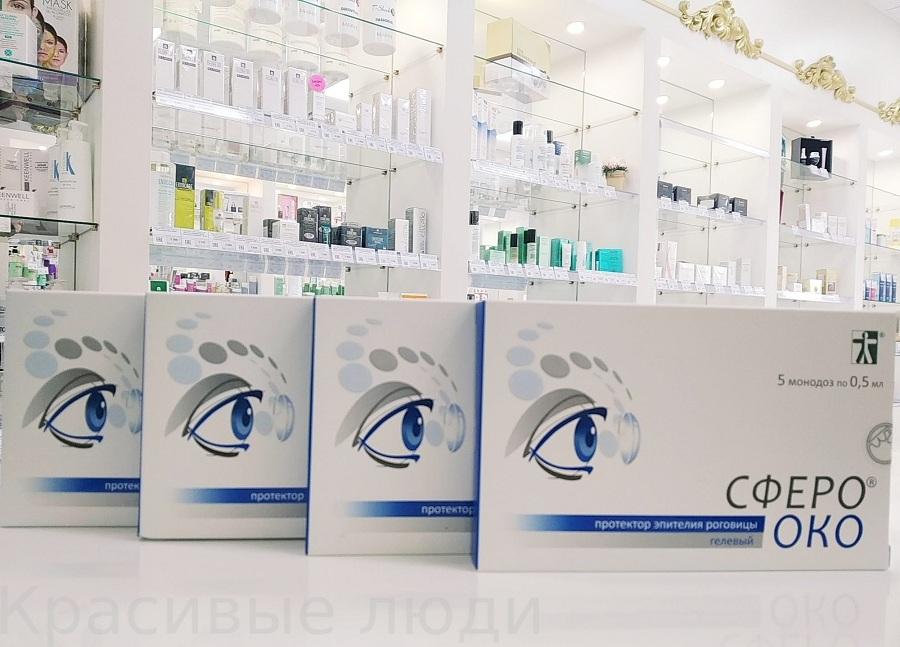 Не уберег зеницу ока – поможет жидкая повязка из аптеки