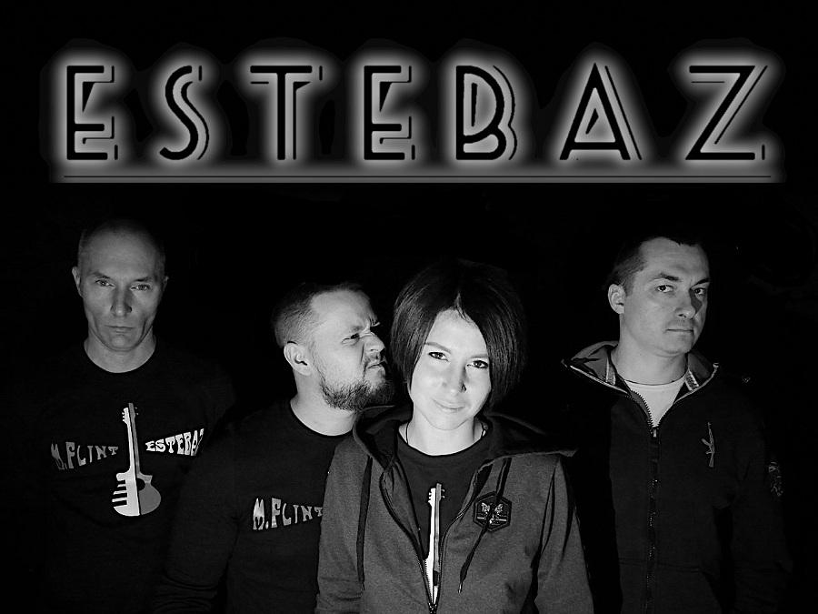 """Рок-группа ESTEBAZ выпустила трек """"Останови меня"""""""