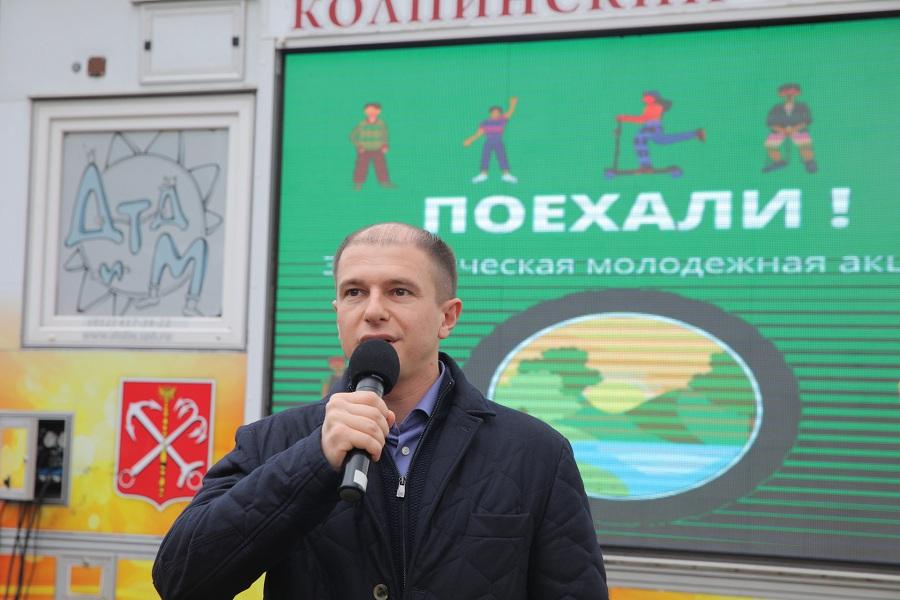 Михаил Романов дал старт молодежной экологической акции проекта «Поехали!»