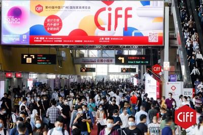 В Гуанчжоу подводят итоги 47-й Китайской международной мебельной ярмарки