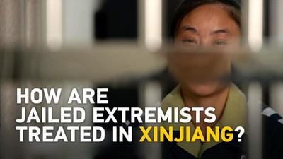 CGTN: в тюрьмах Синьцзяня не ставят крест на оступившихся молодых экстремистах
