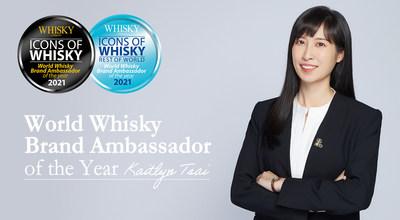 Kavalan забирает все награды Icons of Whisky на конкурсе WWA 2021