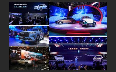 На Auto Shanghai 2021 состоялась презентация бренда GWM – TANK