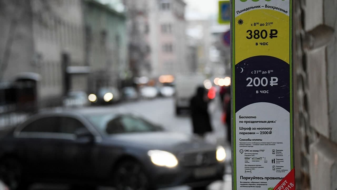 На майские праздники автопарковки в Москве станут бесплатными