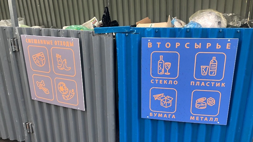 Взгляд изнутри на раздельный сбор мусора в Москве