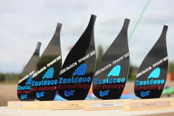 В гонке «Zavidovo SUP Challenge» примут участие сапсерферы со всей России