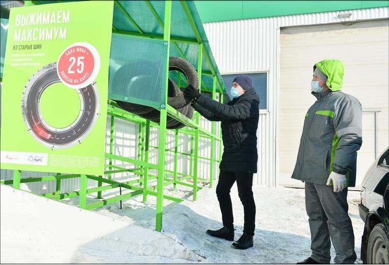 Отработанные шины KAMA TYRES и других брендов можно сдать на переработку на АЗС «Татнефть»