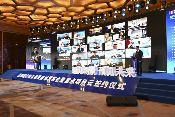 Шэньян опубликовал список требований к сценариям экономического развития