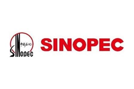 Sinopec уверена в возможности создать ведущее водородное предприятие
