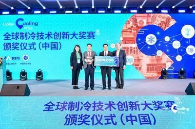 Звания лауреата премии Global Cooling Prize 2021 удостоена компания Gree